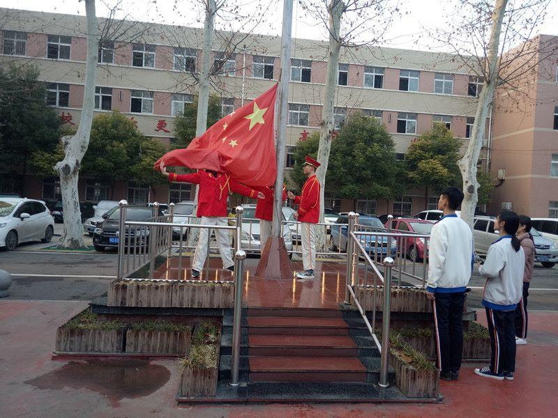 第三周国旗下的演讲  高三(2)班  夏雪