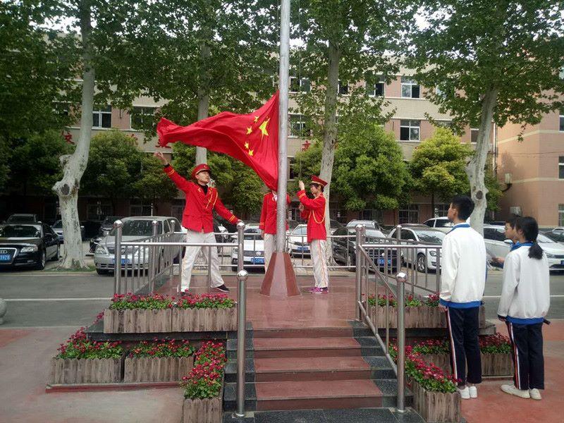 第八周国旗下的演讲 高一(9)班 刘秉祯