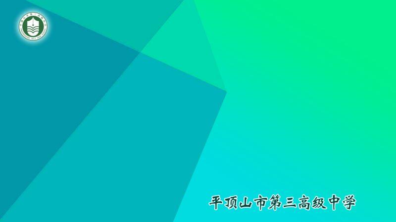 2019年市三高教师(贵州)培训安全应急预案